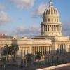 Город Гавана