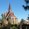 Столица Намибии — город Виндхук