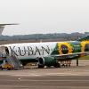 Авиакомпания «Кубань» выплатила более 28 млн. рублей