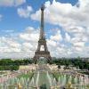 Французские каникулы