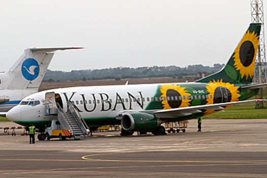 Авиакомпания Кубань выплатила более 28 млн. рублей
